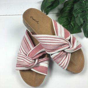Qupid Slippers - NWOT